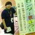 csn_aki_thumb